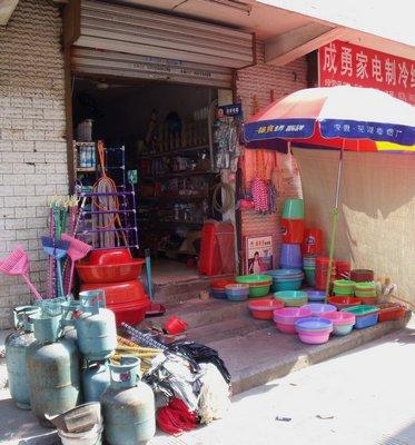 Household goods shop