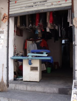 Chinese dry cleaner