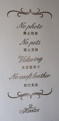 no carft brother