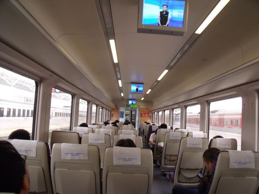 Inside a Chinese train