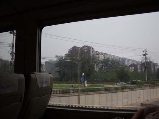 Beijing suburb apartment building
