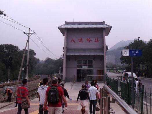 The Badaling train platform