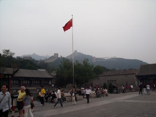 Chinese Flag at Great Wall