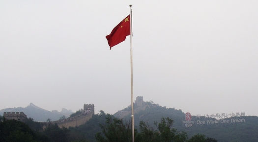 China flag, Great Wall, Olympic motto