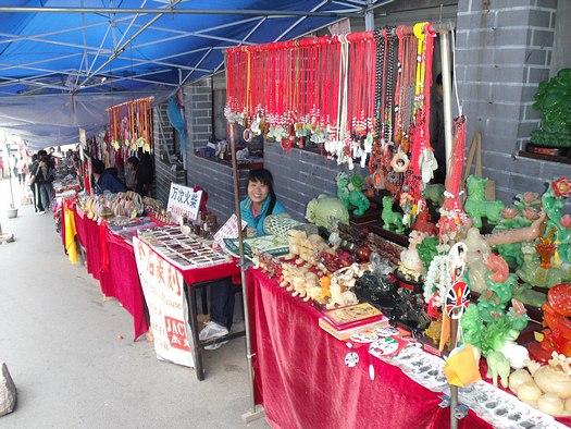 Great Wall souvenir stands