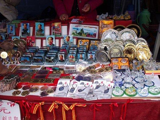 Chairman Mao souvenirs