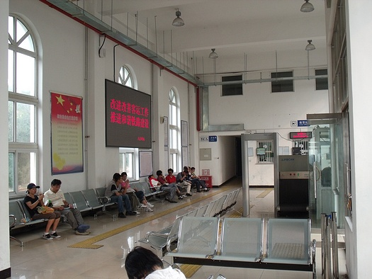 Small Chinese train station interior