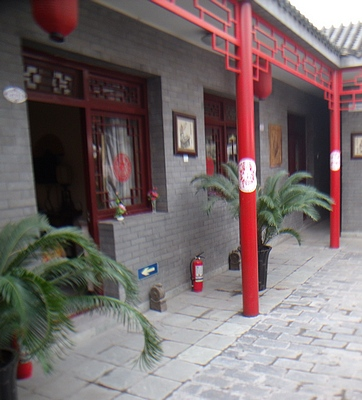 Rooms around a hutong courtyard
