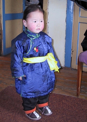 Mongolian girl named Ichka