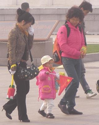 Little girl in Tiananmen
